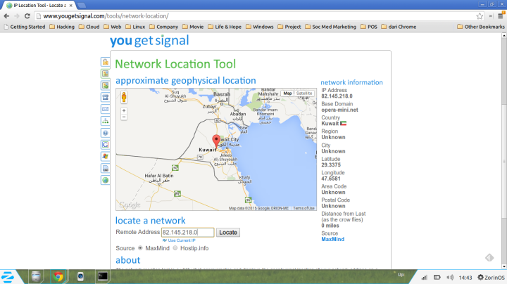 Network Location Tool